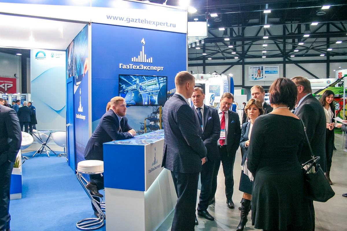 Выставка «ЖКХ России 2019»